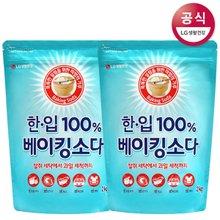 [한입] 100% 베이킹소다 2kg x2개 주방세제/다목적/설거지/세탁/분말세제/산소계표백제