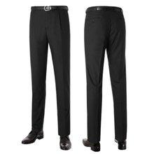 [파파브로]남성 여름 프리미엄 양복 수트 정장바지 LO-C80-블랙