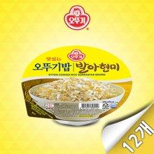 [오뚜기] 오뚜기밥 발아 현미 210g x 12개