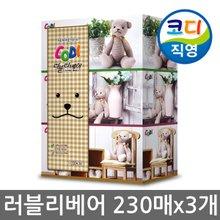 코디 러블리 베어 미용 각티슈 230매X3개