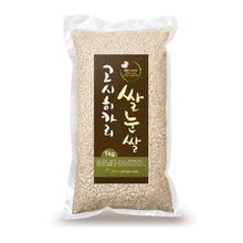 [2018년 햅쌀] 쌀눈이 보이는 고시히카리 쌀눈쌀 5kg(1kgx5)