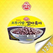 [오뚜기] 오뚜기밥 발아 흑미 210g x 12개