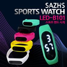 [사츠] 스포츠 밴드시계 LED-B101 실리콘시계 젤리시계 팔찌시계