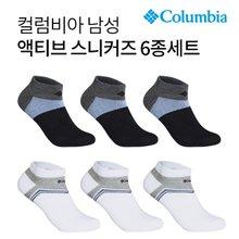 컬럼비아 남성 넥컬러 로고자수 스니커즈 6P_SET