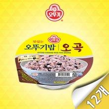 [오뚜기] 오뚜기밥 오곡 210g x 12개
