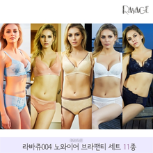 [방송히트]남영비비안 라바쥬 004 와이드윙 노와이어 브라팬티세트11종