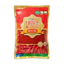 [HACCP인증] 영광농협 태양초 청결 고춧가루 골드(매운맛) 1kg