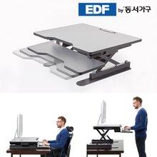EDFby동서가구 BU 높낮이조절 스탠딩 데스크 마스터-슬라이드형 DF636428