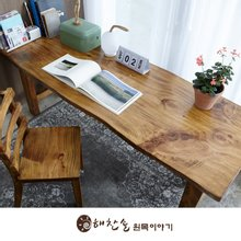 해찬솔 통원목 에코 원목책상 테이블 1600_w700_tr/통원목다리/원목식탁/우드슬랩/카페테이블