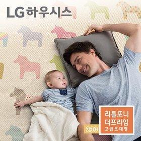 [LG하우시스] [LG하우시스] 리틀포니 더프라임 고급초대형 놀이방매트 (230x140x1.5cm)