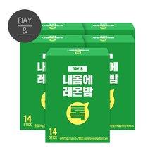 [무료배송 2+1] 데이앤 내몸에 레몬밤스틱분말 14포x5박스(70포)