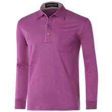 [파파브로]남성 국산 인견 긴팔 카라 티셔츠 TH-S8-165-퍼플