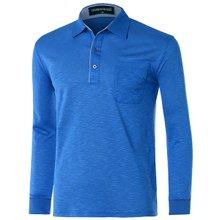 [파파브로]남성 국산 인견 긴팔 카라 티셔츠 TH-S8-166-블루