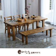 해찬솔 통원목 에코 6인용식탁 세트B 1800_w700_tr/의자포함/통원목다리/원목식탁/우드슬랩/카페테이블
