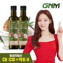 [GNM자연의품격] 필리핀산 코코넛 MCT 오일 500mL x 2병 (총 1,000ml)