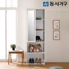 EDFby동서가구 화이트케이 드레스룸 거울 선반장 DF636440