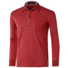 [파파브로]남성 국산 인견 긴팔 카라 티셔츠 TH-S8-167-레드