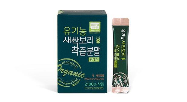 [현빈새싹보리] 100% 유기농 새싹보리 8개월분+스틱형 1박스