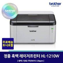 브라더 HL-1210W 흑백레이저프린터_와이파이/무선네트워크
