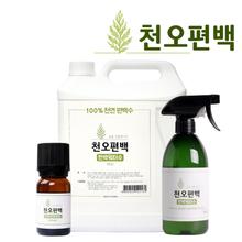 [천오편백] 100%편백원액 항균 탈취 가습 편백수 5L + 편백수 스프레이 500ml + 아로마 편백오일 10ml