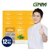 [GNM자연의품격]옐로컷 레몬밤정 1개월분 10박스+2박스 (총 12개월분)