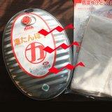 일본 직수입 마루카 아연유단포3.5리터(대용량)