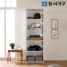 EDFby동서가구 화이트케이 드레스룸 선반장 DF636441