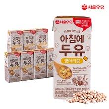 [서울우유] 아침에두유(병아리콩) 200ml x 72팩