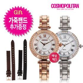 [코스모폴리탄][가죽밴드 증정] 본사직영정품 여성 메탈 시계 CP1213L