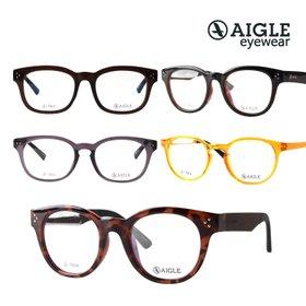 [AIGLE][정식수입] 에이글 [16종택1] 명품 뿔테 기능성 경량성 안경테