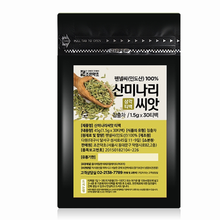 프리미엄 산미나리씨앗 1.5g x 30티백