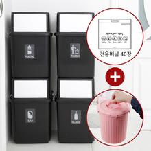 컬러빈 블랙4단+전용비닐40장+핑크 음식물 휴지통
