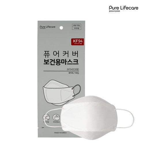 [100매] KF94 퓨어커버 보건용 마스크 (식약처허가/개별포장)
