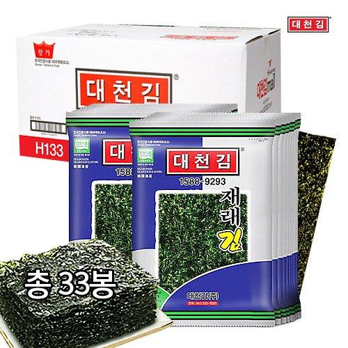 [대천김] 재래김 전장 총 33봉