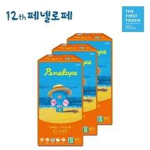 [Penelope]페넬로페 퍼스트클래스 밴드 기저귀 소형 50매 3팩