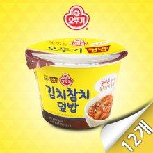 [오뚜기] 김치 참치덮밥 280g x 12개