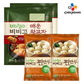 [CJ제일제당] [CJ] 비비고 매운왕교자 385g x 2봉 + 비비고 찐만두168g x 2봉