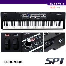 영창 커즈와일 신디사이저 SP1 (KURZWEIL SP-1)