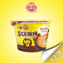 [오뚜기] 부대찌개밥 183.2g x 12개