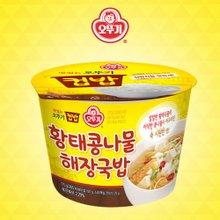 [오뚜기] 맛있는 오뚜기 컵밥 황태 콩나물해장국밥 271.5g x 12개