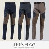 [마운틴가이드]봄여름 등산복/단체복/작업복/클라이밍 팬츠/기능성 남성 등산바지 WKM-P81181