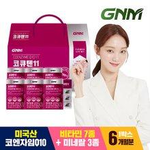 [GNM]코엔자임Q10 코큐텐11 6박스 선물세트(총 6개월분)