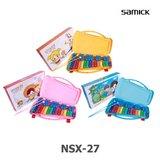 삼익 실로폰 NSX-27 교육용 교재용 27키실로폰 (파랑,분홍,노랑)