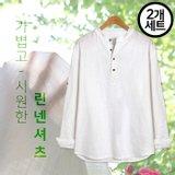 [탑보이] 댄디 여름 린넨 셔츠 1+1 (NTBS_630)