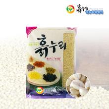 [흙누리영농조합] 찰보리 1kg