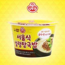 [오뚜기]맛있는 오뚜기 컵밥 서울식설렁탕국밥 281g x 12개
