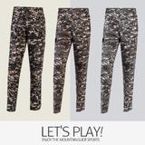 [마운틴가이드]봄여름 등산복/단체복/작업복/밀리터리/군복/기능성 남성 카고 등산바지 WFM-P8102