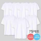 [파라고나] 무료배송 7장세트 남녀공용 30수 베이직 라운드 무지 티셔츠