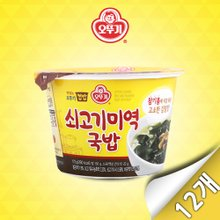 [오뚜기] 쇠고기 미역국밥 172g x 12팩