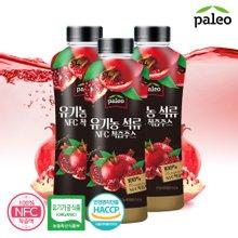 팔레오 NFC 유기농 석류 착즙주스 750ml 3병